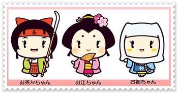 ゆるキャラ浅井3姉妹画像